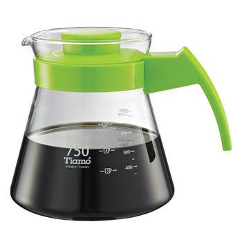 Tiamo 玻璃咖啡壺750cc 弧型把手-HG2211G