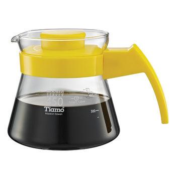 Tiamo 玻璃咖啡壺450cc 弧型把手-HG2210Y