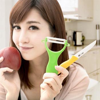 JoyLife 絢彩輕巧陶瓷雙刀組(水果刀+削皮刀)