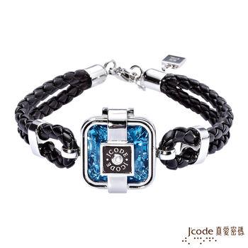 J'code真愛密碼 聽見愛 316L白鋼皮手鍊(男)