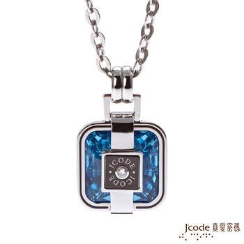 J'code真愛密碼 聽見愛 白鋼+湛藍水晶男項鍊