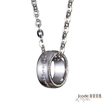 J'code真愛密碼 幸福祈願(男) 純銀墜飾+鋼鍊