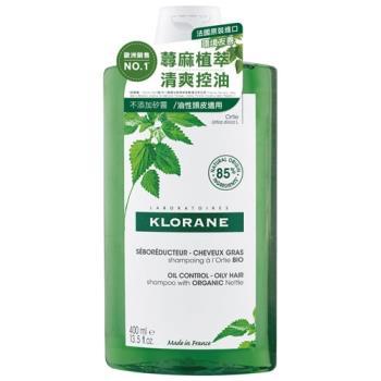 KLORANE蔻蘿蘭 控油洗髮精400ml