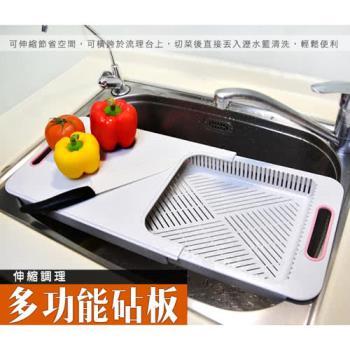 伸縮調理砧盤,兩用沾板 流理台專用沾盤 切菜板 水果沾板 肉板