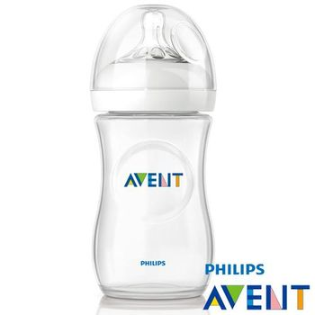 任-PHILIPS AVENT 親乳感PP防脹氣奶瓶260ml(單入)