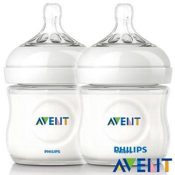 PHILIPS AVENT 親乳感PP防脹氣奶瓶125ml(雙入)