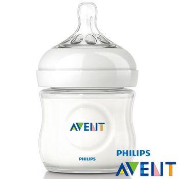 任-PHILIPS AVENT 親乳感PP防脹氣奶瓶125ml(單入)