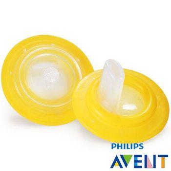 任-PHILIPS AVENT 魔術防漏杯軟嘴吸嘴配件(黃色2入)-18m+