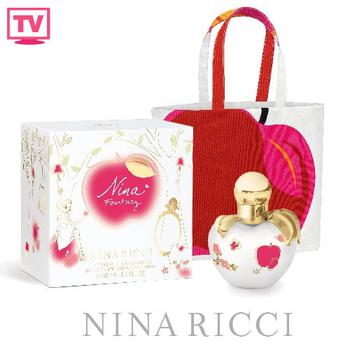 NINA RICCI絕版限量香氛