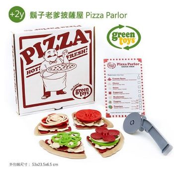 美國 Green Toys - 鬍子老爹披薩屋 Pizza Parlor