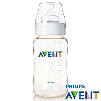 任-PHILIPS AVENT PES防脹氣奶瓶330ml(單入)