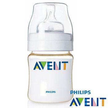 任-PHILIPS AVENT PES防脹氣奶瓶125ml(單入)