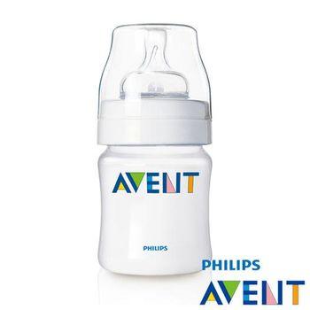 任-PHILIPS AVENT PP防脹氣奶瓶125ml(單入)