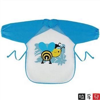 拉孚兒擦可淨用餐圍兜-蜜蜂(長袖型)