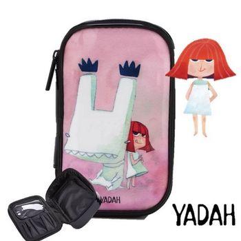 YADAH多用途可愛化妝包-SAMPLE POUCH_PINK