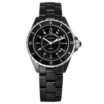 克萊米亞時尚尖端精密陶瓷腕錶