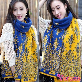 Verona青花瓷雙面緹花保暖毛線圍巾披肩