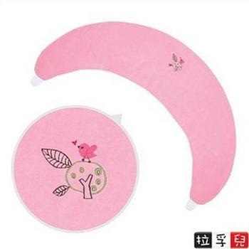 拉孚兒微笑舒壓哺乳枕 更換套 粉紅