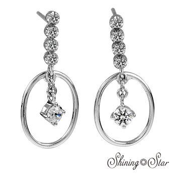 Shining Star 垂墜式八心八箭晶鑚白K金耳環