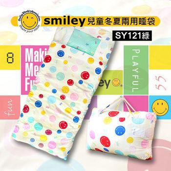 Smiley 冬夏兩用兒童睡袋 - SY121綠