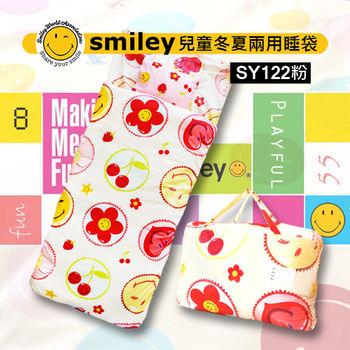 Smiley 冬夏兩用兒童睡袋 - SY122粉