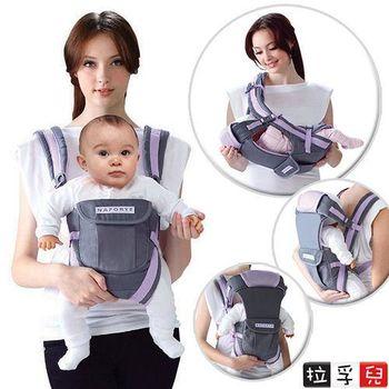 哈格幫手多功能嬰兒揹巾-灰紫