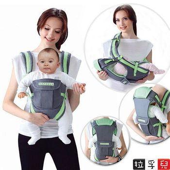 哈格幫手多功能嬰兒揹巾-灰綠