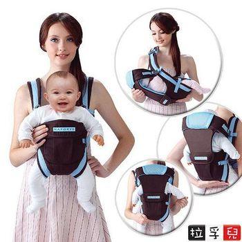哈格幫手多功能嬰兒揹巾-棕藍