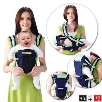 哈格幫手多功能嬰兒揹巾-藍綠