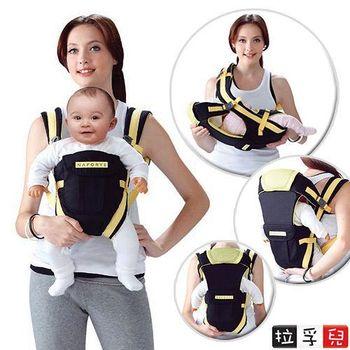 哈格幫手多功能嬰兒揹巾-黑黃