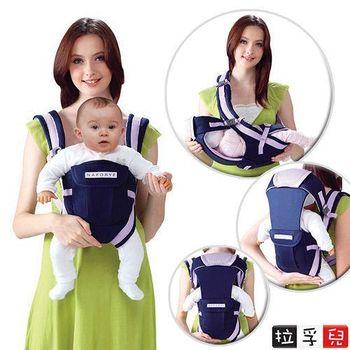 哈格幫手多功能嬰兒揹巾-藍紫