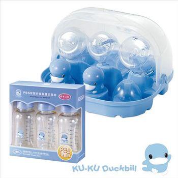 KU.KU酷咕鴨 PES標準葫蘆奶瓶3入+微波蒸氣奶瓶消毒組