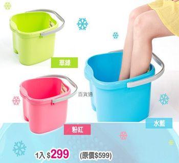 泡腳桶 塑膠桶 可掛毛巾 在家做SPA 按摩腳 紓壓腳桶 聯府 18L