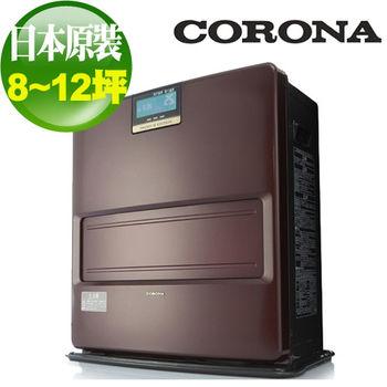 【福利品】日本CORONA煤油暖爐頂級旗艦FH-TW571BY(公司貨)