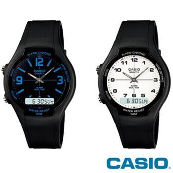 【CASIO/卡西歐】經典雙顯示錶款 AW-90H-2B/AW-90H-7B