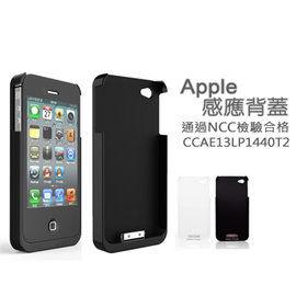 NCC認證 感應接收背蓋 適用 Apple iphone4 4S