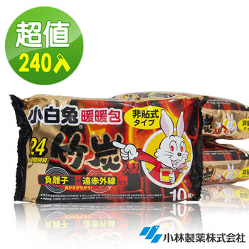日本小林製藥桐灰小白兔竹炭暖暖包-握式240入