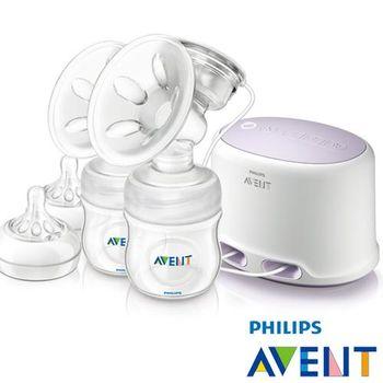 PHILIPS AVENT 輕乳感PP專業型雙邊電動吸乳器