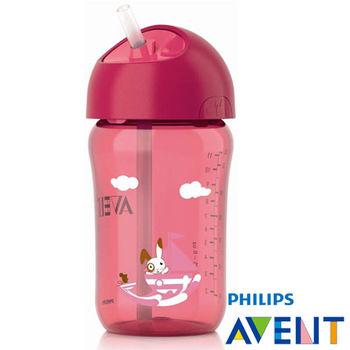 任-PHILIPS AVENT QQ兔吸管水杯(粉色340ml)18M+