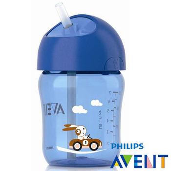 任-PHILIPS AVENT QQ兔吸管水杯(藍色260ml)
