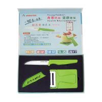 AKWATEK 陶瓷刀削皮器組~ 盒 AK~BS303