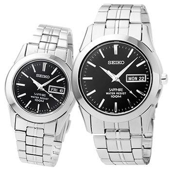 SEIKO 精工時尚對錶-黑 / SGG715P1 SXA099P1