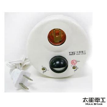 【太星電工】感應燈座組+電源線組 WDJ1