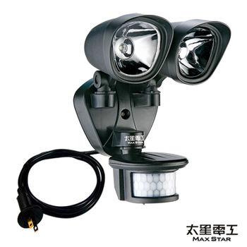 【太星電工】LED感應燈/插電式(雙燈)  WD705