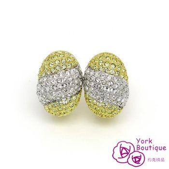 【約克精品】時尚好萊塢施華洛元素晶鑽包銠金雙色夾式耳環(SGS認證)