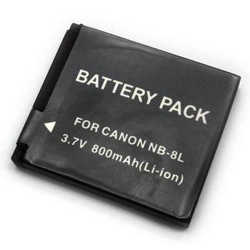 CANON NB-8L 800mAh 相機電池