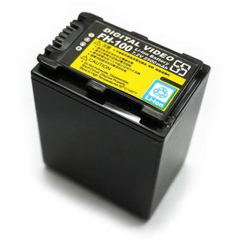 Sony FH-100 2500mAh 相機電池