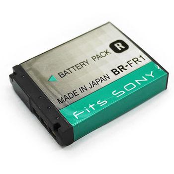 Sony BR-FR1 1250mAh 相機電池