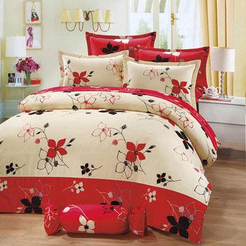 【艾莉絲-貝倫】滿庭花香(6.0呎x6.2呎)四件式雙人加大(100%純棉)(薄)被套床包組(米紅色)