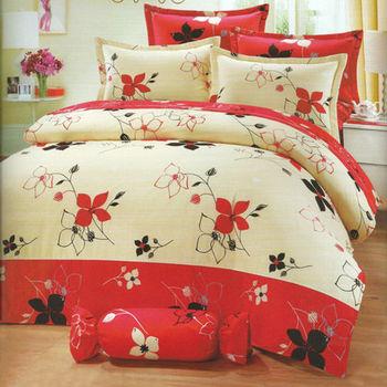 【艾莉絲-貝倫】滿庭花香(3.5x6.2呎)三件式單人(100%純棉)兩用被套床包組(米紅色)